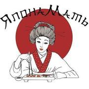 ЯпонаМать. Доставка суши и роллов в Душанбе в Душанбе